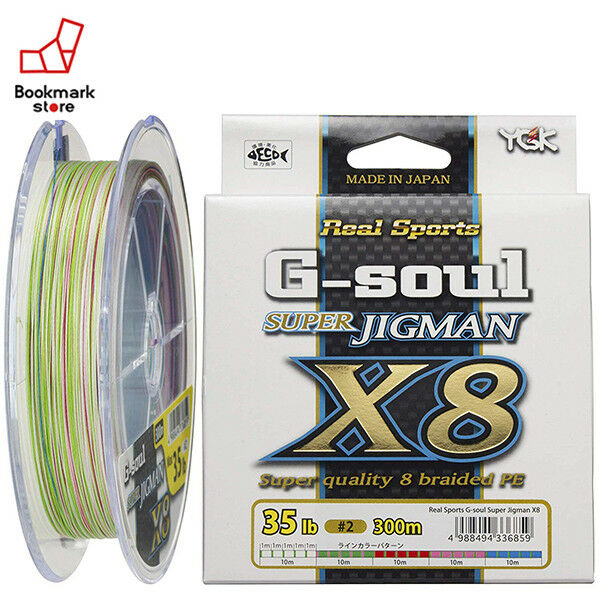 NEW Yotsuami YGK G-Soul Super Jigman X8 35lb m PE 8 Braid Multicolor JPN