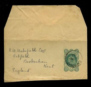 INDIA QV 1899 STATIONERY WRAPPER PIECE...RANAGHAT POSTMARK
