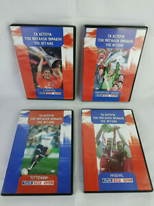 English-Football-Team-Stars-Liverpool-Manchester-Tottenham-Arsenal-Lot-4-DVD