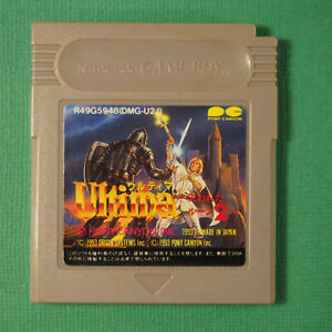 Ultima-2-Nintendo-Game-Boy-GB-1993-Japan-Import
