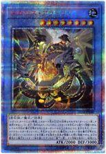 IGAS-JP040 Near Mint 5ZK Japanese Ultimate Rare Megalith Aratron