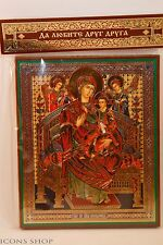Our Lady Vsetsaritsa Wood Base Icon Бого Матери Всецарица 10x12cm