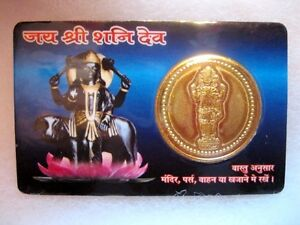Details about SHANI POCKET YANTRA ~ REMEDY FOR SHANIS NEGATIVE EFFECTS AND  PROTECT BLACK MAGIC