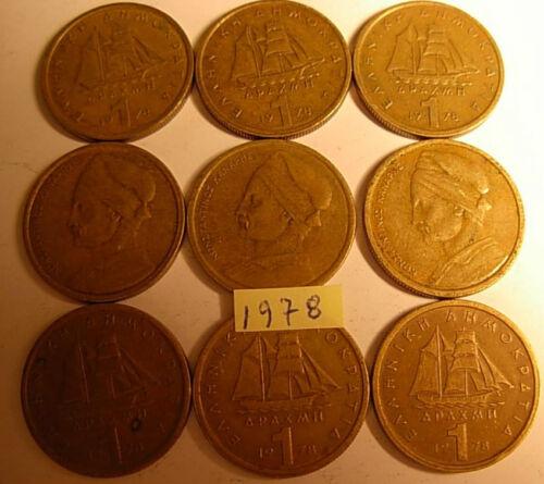 KM# 116 Greece 1 Dr 1976 1978 1980 1982 1984 1986 COMPLETE SET