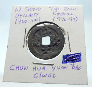 976AD-CHINESE-Northern-Song-Dynasty-Antique-TAI-ZONG-Cash-Coin-of-CHINA-i75366