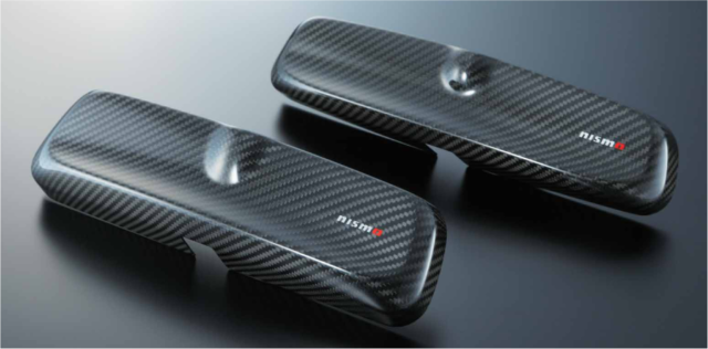 JDM NISMO Nissan Skyline R33 GTR Carbon Fiber Rear View Mirror Cover 96325-RNR20