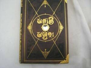 Wizard-039-s-Companion-Ni-no-Kuni-Magic-Master-Book-PS3-DS