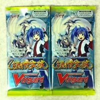 2x Cardfight Vanguard Volume 6 Breaker Of Limits Booster Pack English 5-cd/pk