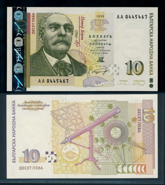 [97864] Bulgaria 1999 10 Leva Bank Note UNC P117a