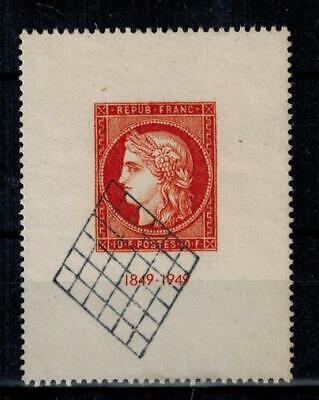 (a31) Timbre France N° 841 Oblitéré Année 1949 Diversificado En Envases