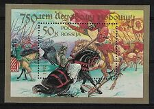 RUSSIA, USSR:1992 SC#6059 S/S MNH Battle on the Ice, 750th Anniv.