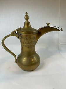 Antique Brass Middle Eastern Dallah Coffee Tea Pot Turkish Arabic A658
