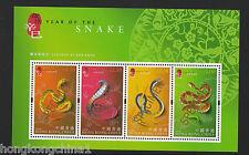China Hong Kong 2001 Year of the Snake SPECIMEN stamp sheetlet HK121321