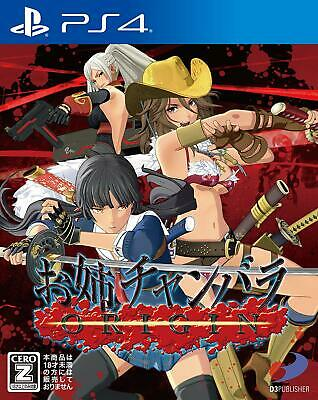Ps4 Onechanbara Origin Ebay