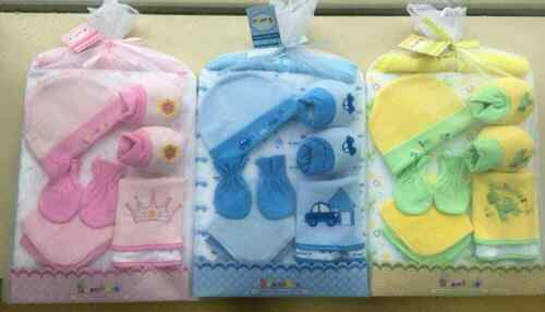 Baby 9 Piece Blanket Gift Set
