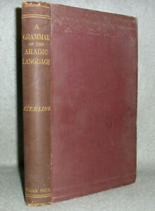 Antique-Grammar-of-the-Arabic-Language-Book-in-English-Sterling-Linguistics-1904