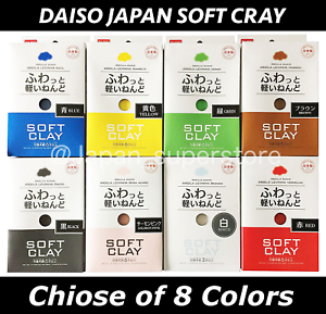 New Daiso Japan Soft Clay 8 Color Lot Diy Hand Craft Free Shipping