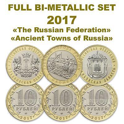 2016 BEST ALBUM for BI-METALLIC RUSSIAN COINS 10 RUBLES 2000-2015 2017 2018