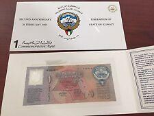 KUWAIT 1 DINAR 1993 POLYMER COMMEMORATIVE UNC NOTE + FOLDER -FREE SHIPPING