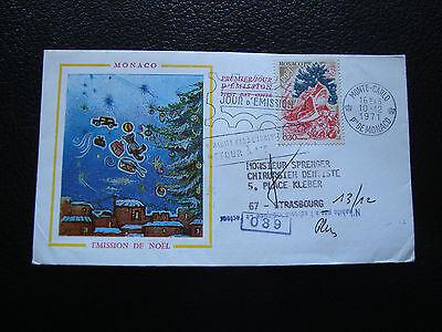 Um Zu Helfen Umschlag 1 Angemessen Monaco Tag 10/12/1971 cy58 Fettiges Essen Zu Verdauen