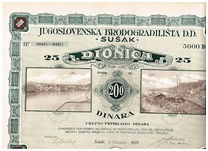 Jugoslovenska-Brodogradilista-D-D-Susak-1922-25x200-Dinara-DECO