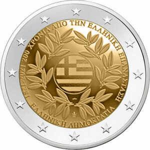 2-euro-Grecia-2021-200-anniversario-della-guerra-dell-039-indipendenza