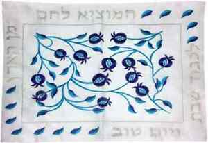White-Challah-Cover-with-Blue-Pomegranates-amp-Hebrew-Blessing-Judaica-Gift