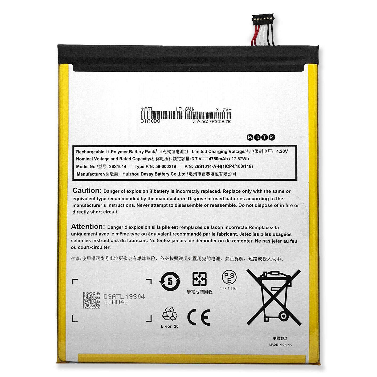New Replacement Li Polymer Battery for Amazon Kindle Fire HD 40 40th Gen  540 40