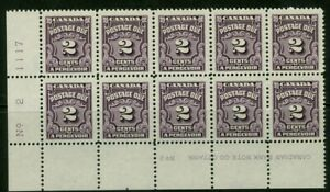 CANADA, 2c postage due LL plate #2 block, F / MNH, from 1935-65 set, J16