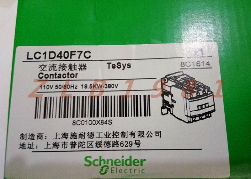 ONE Schneider contactor LC1D40 AC110V AC contactor LC1-D40F7C