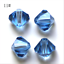 Wholesale-Crystal-Glass-Bicone-Faceted-Loose-Spacer-Beads-4mm-6mm-U-Pick thumbnail 13
