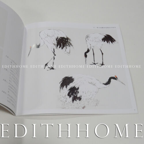 How to Draw Crane Chinese Sumi-e Painting Book Learn 22 Pages