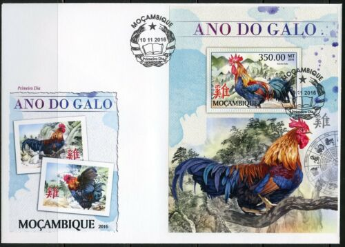 MOZAMBIQUE 2017 YEAR OF THE ROOSTER SOUVENIR SHEET FIRST DAY COVER