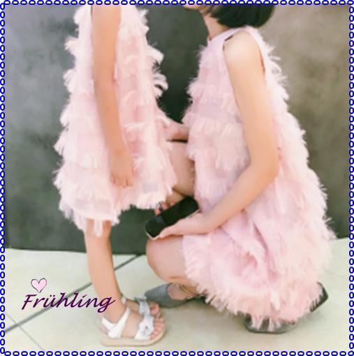 Mutter und Tochter Quaste Party Kleid Familie passende Mother daughter dress