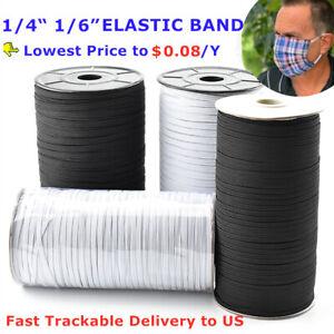 "crafts trim 5 YARD LOT 1//4/"" flat elastic White US SELLER sewing dolls /& multi"