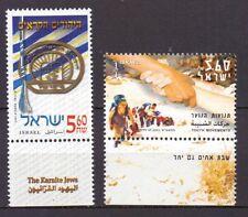 ISRAEL # 1623 1628 # MNH POSTFRIS  CV 7.60  EU 171
