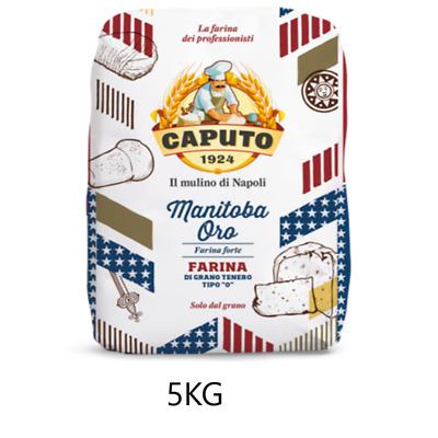 Farina Caputo Manitoba 0 Oro 5 Kg Pizza Impasti X Dolci Pane Lievitazione Forte Ebay