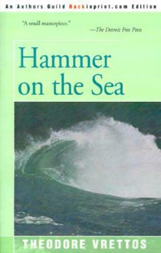 Hammer On The Sea
