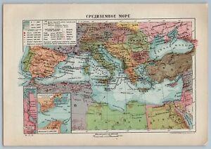 Details about 1930 MAP of MEDITERRANEAN SEA EUROPE by GEOKARTPROM USSR  Soviet Rare