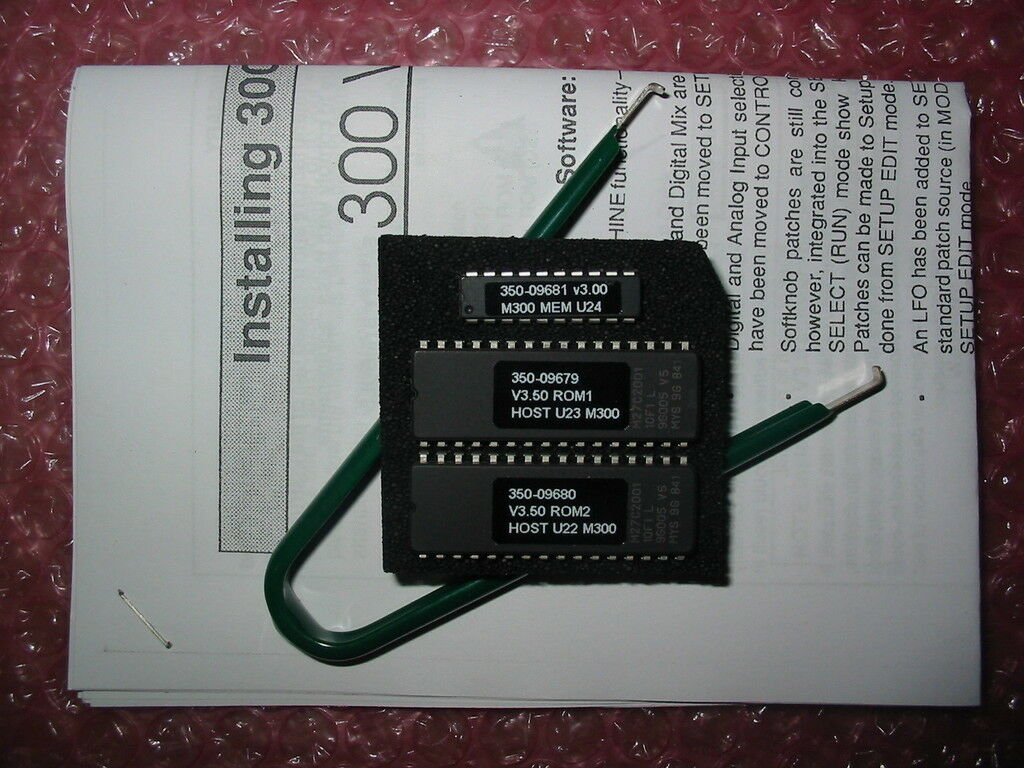 Lexicon 300 reverb effects v3.5 EPROM GAL firmware upgrade kit