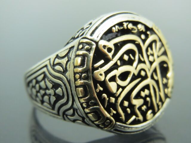 Turkish Handmade Ottoman 925 Sterling Silver İslamic Desing Men's Ring Sz 11