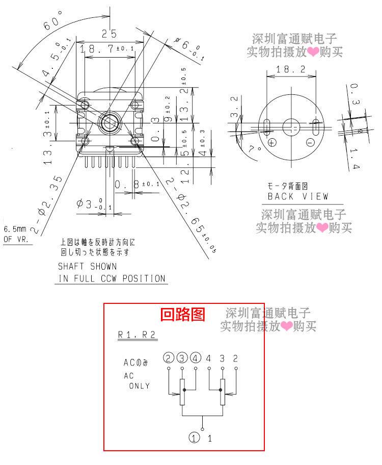 100kb Alps Dual Motorized Potentiometer Rk168 100kbx2 Pot Rotar For