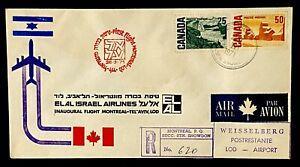 Canada Montreal Israel Tel Aviv Inaugural Flight Registered Air Mail 1971 03 29