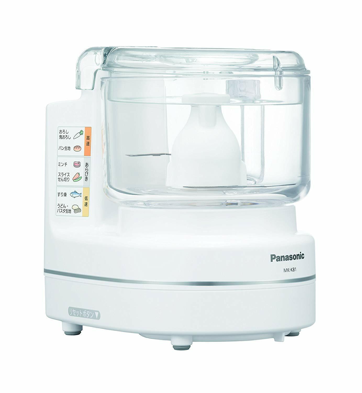 Panasonic Food Processor Mince Rape Tranche Pétrir Pate Blanc AC100V EMS avec t