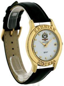 Vergoldete-Armbanduhr-Herren-Uhr-ADMIRAL-FLOT-Kapitaen-Moskwa-Handaufzug-40mm