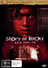 The Story Of Ricky (DVD, 2007)