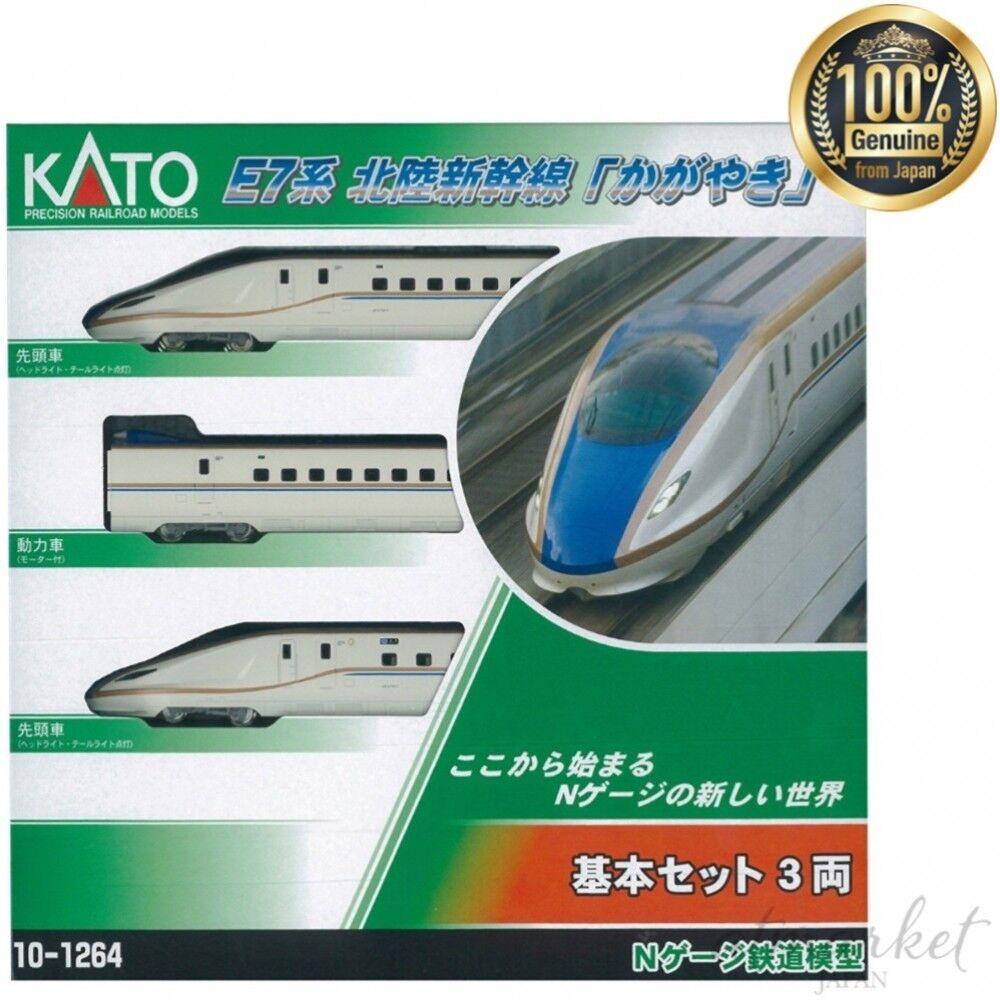 KATO 10-1264 N E7 Series Shinkansen Kagayaki Basic 3 Car set in Box NEW JAPAN