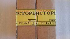 10K ohm 50W PPB-50G ППБ-50Г 50 W 10Kohm USSR ceramic wire wound Potentiometer