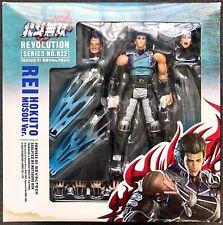 Kaiyodo Revoltech Fist of the North Star Revolution No.014 Raoh /& Kokuoh-Go F//S