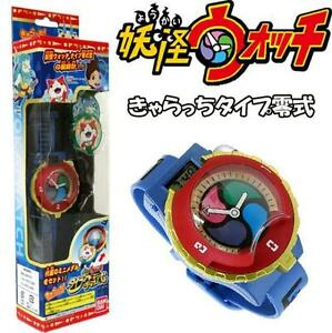 yo kai watch model zero instructions